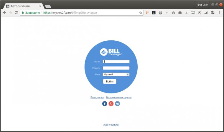 ISP Manager: авторизация