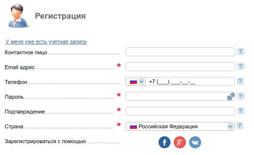 форма регистрации net2ftp